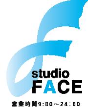 studio FACE スタジオフェイス